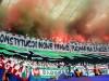 Grali przyjaciele: Legia w finale Pucharu Polski